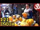 HARIDWAR Гостиница уличная еда рынок и набережная Ганги INDIA 121