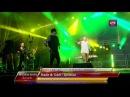 Morandi feat Nadir Uddi Ipotecat Live @ Europa Plus Open Air 10 05 14