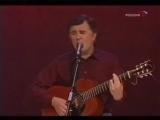 Песни нашего века 3 - Ты у меня одна (Юрий Визбор).