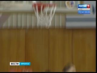 68:75. Баскетболисты Иркута не смогли порадовать болельщиков