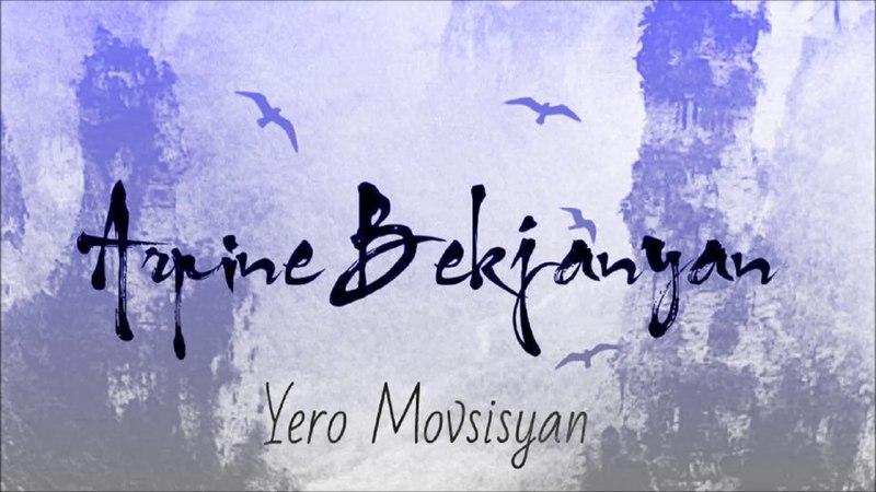 Arpine bekjanyan Chocolate Yero Movsisyan Remix