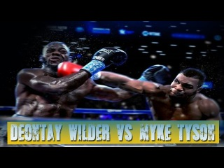 Deontay Wilder vs Mike Tyson mega fight (highlights)