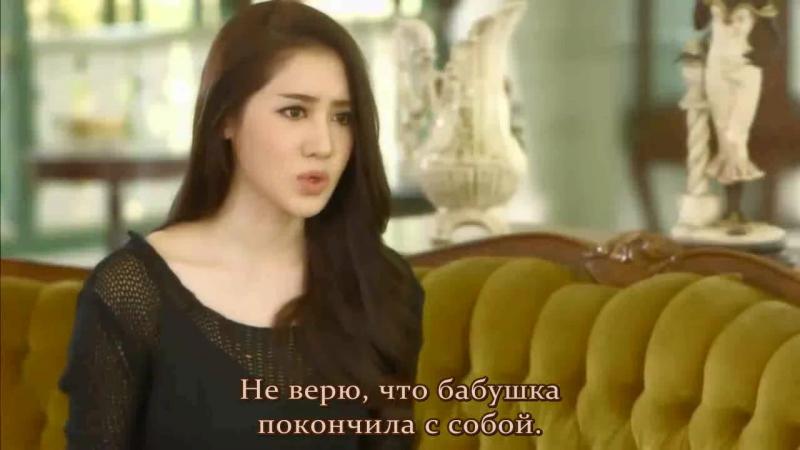 Тизер рус. саб. Кружева с сумеречным узором Look Mai Lai Sontaya