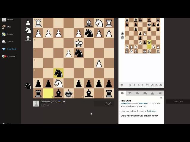 Шведские шахматы сила коней Играю в шведки bughouse