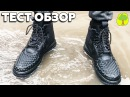 4000 километров в Nike Lunar Force Duckboot 17 Тест обзор лучшие кроссовки на зиму 2018 Lishop