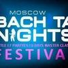 """BACHATA'S NIGHTS"" В МОСКВЕ! | 1-10 МАРТА 2019"