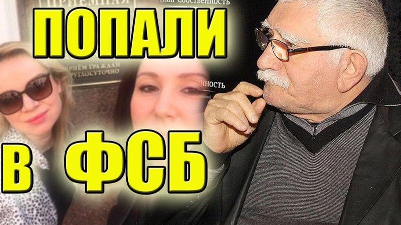 Виталина Цымбалюк-Романовская на допросе в ФСБ