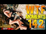 PUBG WTF Funny Moments Highlights Ep 142 (playerunknown's battlegrounds Plays)