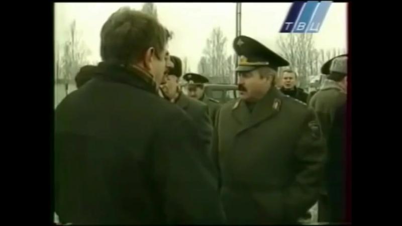 События (ТВЦ, 2000) Похороны 6-я рота 1004-го полка Псковской ВДВ