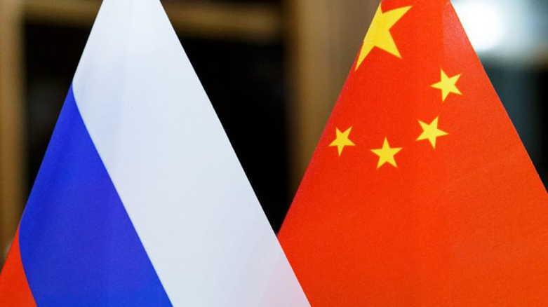 Китай сделал заявление по России