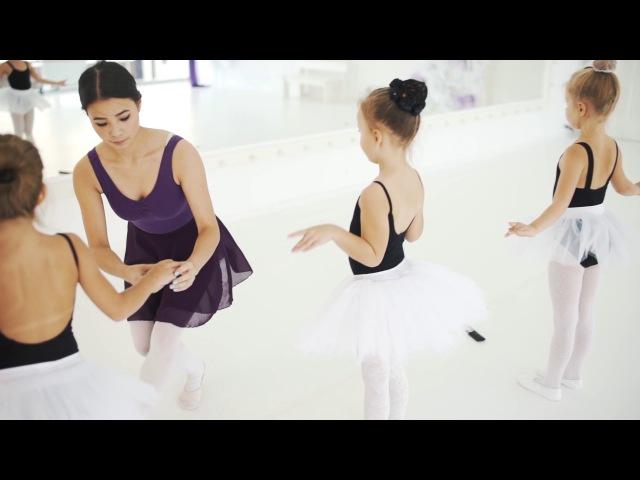 Детская балетная школа Lil ballerine