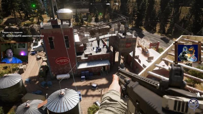 Far Cry 5 Конец света заказывали ??