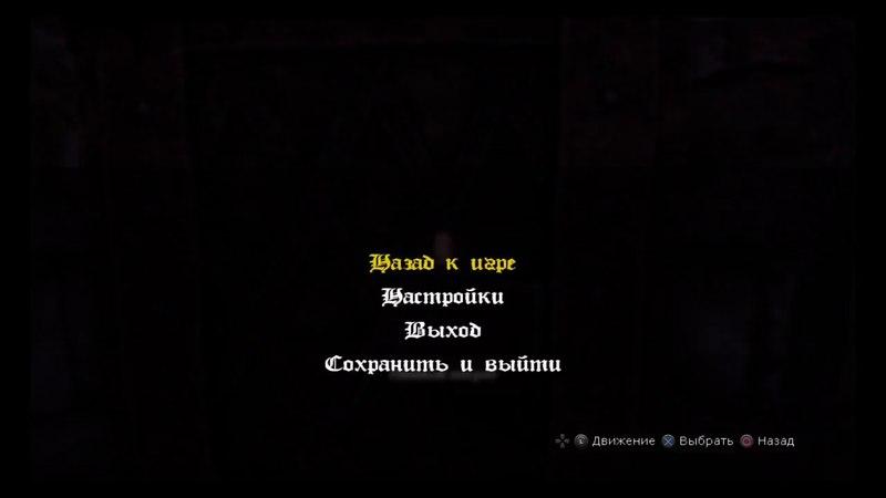 Amnesia Collection The Dark Descent (Темный Спуск) Stream 18