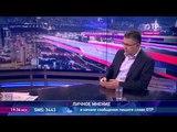 Аббас Галлямов Нет стимула для реформ, когда ты набираешь 70 голосов