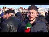 Рамзан Кадыров На митинг-концерт