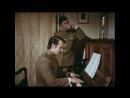 Государственная граница (1980) 1 - Мы наш, мы новый