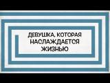 Видеовизитка участницы № 4 Ульяны Валуйской