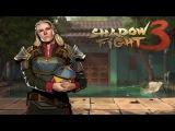 Shadow Fight 3 (БОЙ С ТЕНЬЮ 3) ПРОХОЖДЕНИЕ - ГЛАВА 2 ГРЕТА СЕСТРА ГИЗМО