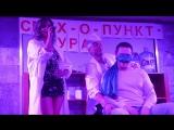 Сеанс релакса от Карины Зверевой