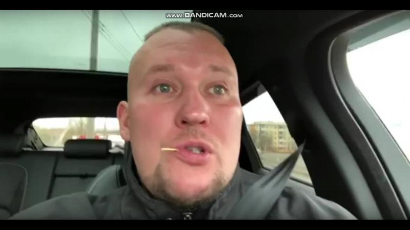 Дмитрий Шилов RADDY TV все хорошо