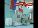 Удмуртия в минуту долги новых владельцев Сарапульской ТЭЦ и грядущие выборы
