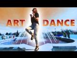 ART-DANCE - Приглашение на концерт (часть 1)