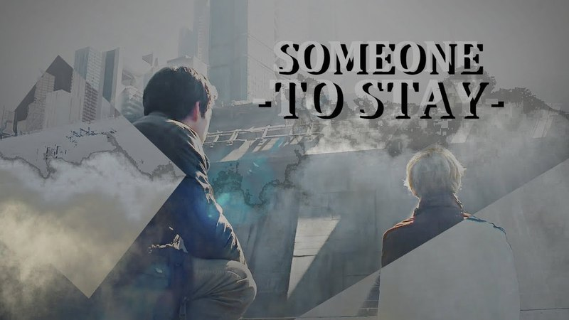Thomas and Newt   Someone to stay [tdc]
