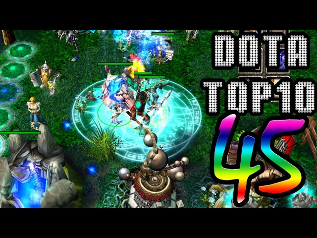 DotA Top 10 - Vol 45 🔴Skill, Luck or Hack ?🔴