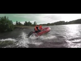 Лодка с НДНД X-RIVER Grace 320 red