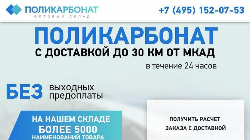 Никита Шатров   Москва