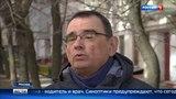 Вести-Москва Опять зима тепло в столицу вернется только к выходным