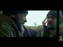 Смотреть фильм Дикий новинки кино 2018 боевик онлайн в хорошем качестве HD cvjnhtnm abkmv lbrbq 2018 [jhjitv rfxtcndt hd трейлер