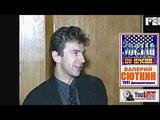 Валерий СЮТКИН - интервью 1997 года в проекте Н.Пивненко