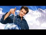 Брюс Всемогущий 2003 Перевод Андрей Гаврилов