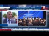Улучшение качества жизни и экономическое развитие в приоритете: в Москве прошла конференция «Единой России» «Направление 2026»