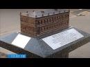 У Черкасах встановили міні модель будинку редакції де працював Симоненко