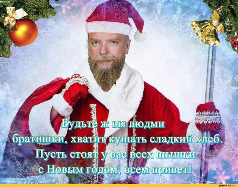 Артем Трунцов   Пересвет