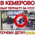 """@galereya_001 on Instagram: """"На данный момент в соцсети активно распространяется видео с версией  терракта.  На видео мужчина выбросил что-то в сто..."""