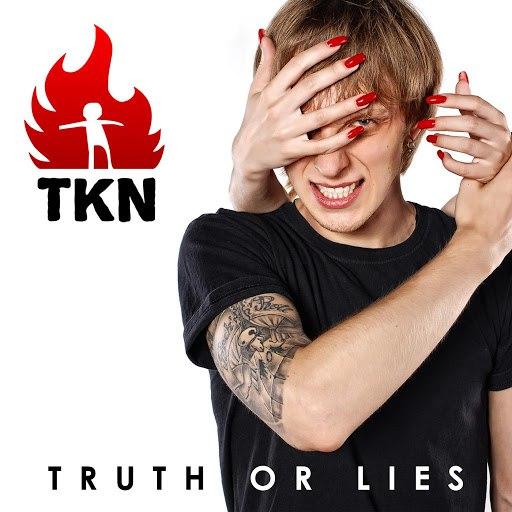Тонкаякраснаянить альбом Truth or Lies