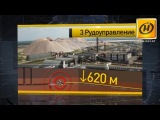 Обрушение в шахте «Беларуськалия»: поиски людей продолжаются