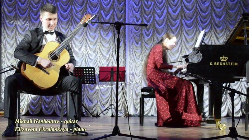 J Rodrigo Concierto de Aranjuez guitar piano