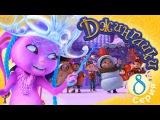Похититель Нового Года (8 серия) - Джинглики - новые мультфильмы для детей про Новый Год
