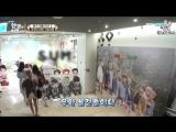 Добро пожаловать в Корею 11 эпизод