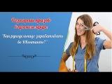 Розыгрыш призов  Как рукодельнице зарабатывать во ВКонтакте