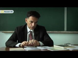 Владимир Матвеев. Лицо и маски сионизма.