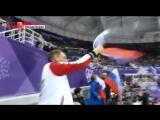 Первая медаль! Россия на олимпийских играх. Олимпиада 2018 Пхёнчхан {10/02/2018}