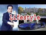 Jackie Chan Lifestyle Jackie Chan House Jackie Chan Car Jackie Chan Family Lifestyle Today