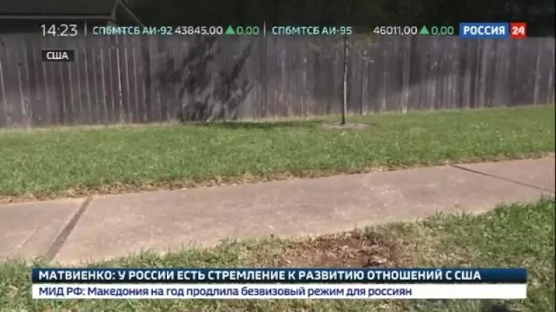 Россия 24 - В США застрелили преступника, который рассылал самодельные бомбы - Россия 24