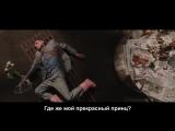 Вадим Галыгин и гр. Ленинград - 8 Марта ツ