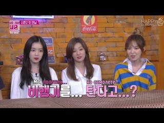 180108 Red Velvet @ Level Up Project Season 2 Ep.1 (рус.саб)